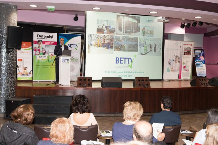 Read more about the article Професионално обучение BETTY XI
