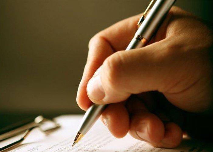 Read more about the article Промените в устава на БФС влизат в сила от днес