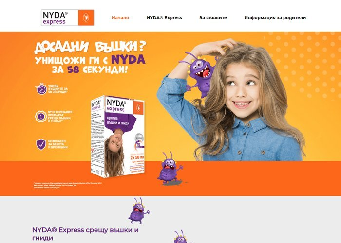 Read more about the article NYDA Express със свой виртуален дом