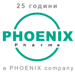 Phoenix Pharma | Водеща компания в дистрибуцията на лекарства в Европа